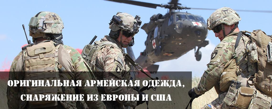 cammo.ru