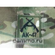 Нашивка с липучкой для униформы ACU. Multicam. AK-47